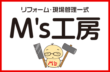 M'S工房