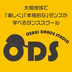 尾崎ダンススタジオ